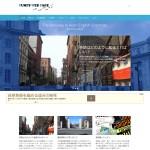 Fumi's Web Page